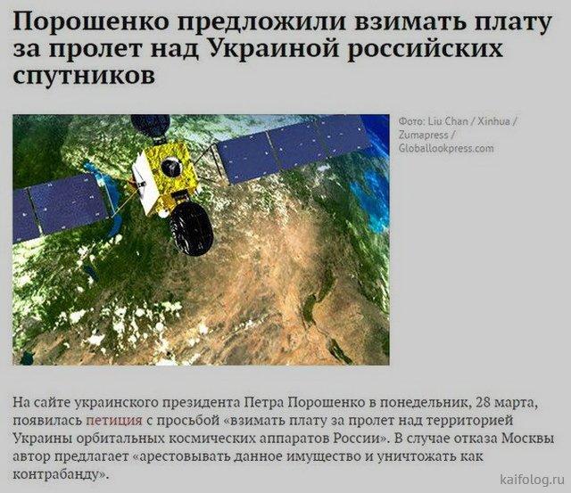 Что там нового в Украине? (55 маразмов)