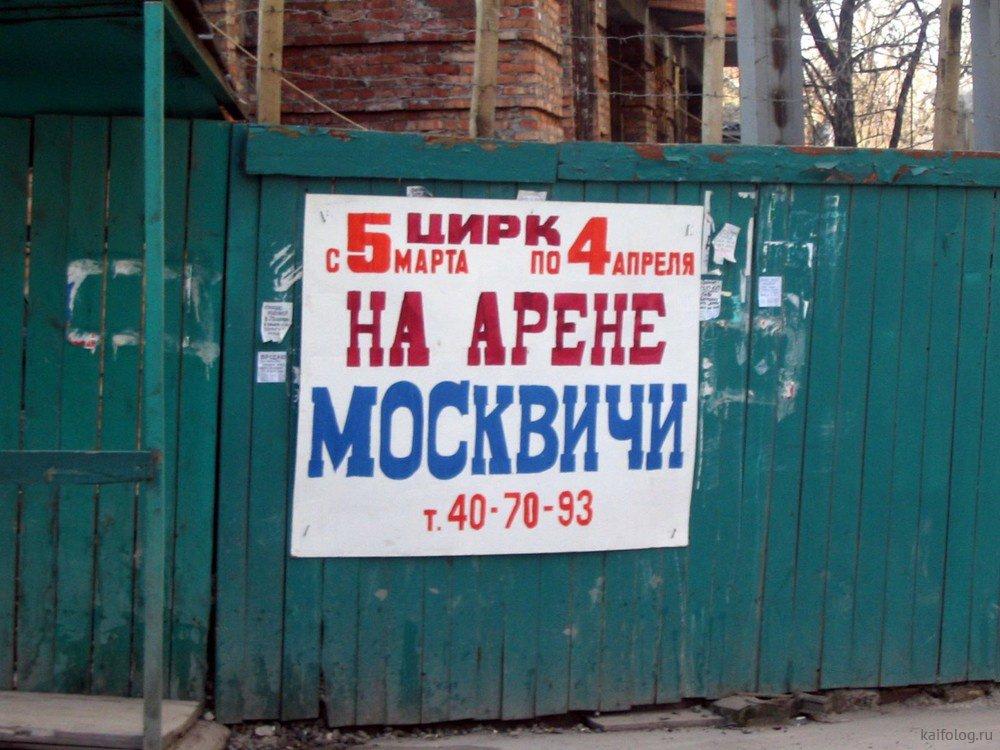 этой картинки про москвичей приколы чуть-чуть то, понимание