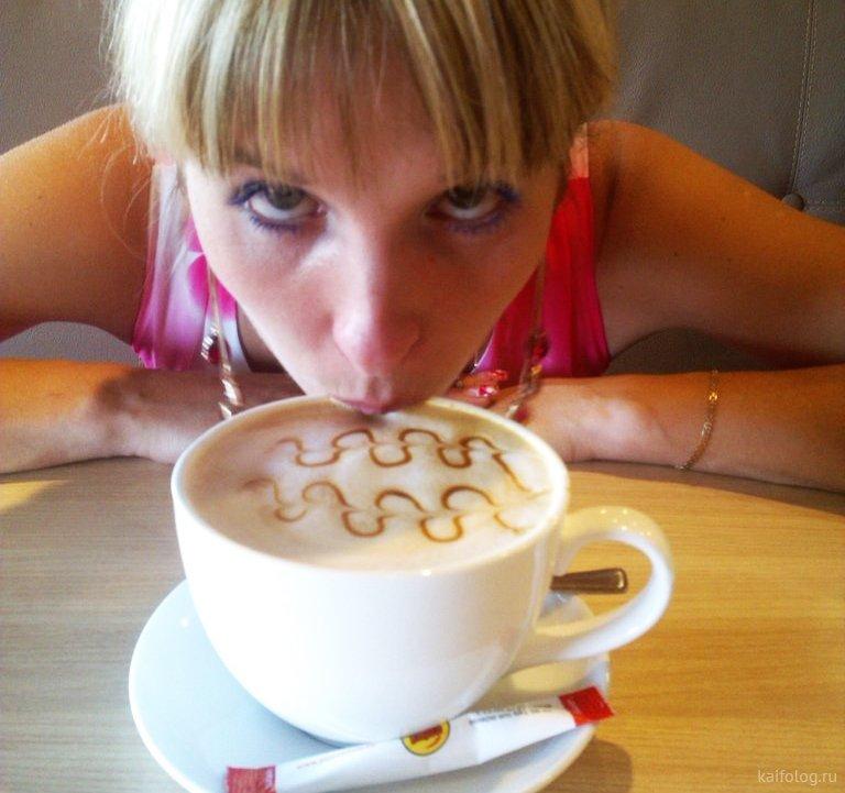 Демотиваторы кофе фото