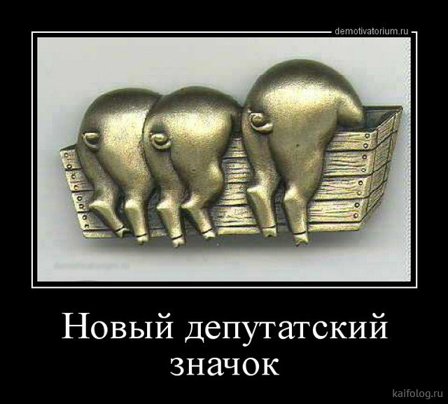 http://kaifolog.ru/uploads/posts/2018-04/1524572777_047.jpg