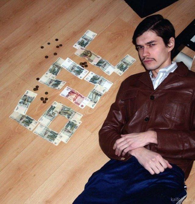 Сказочно богатые одноклассники (40 фото)