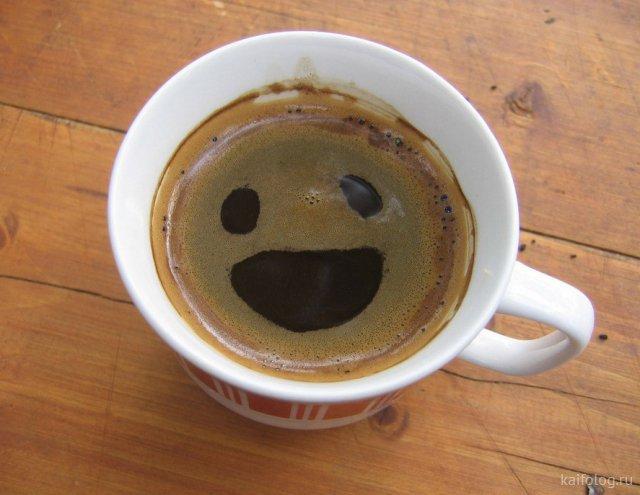 Приколы про кофе (55 фото)