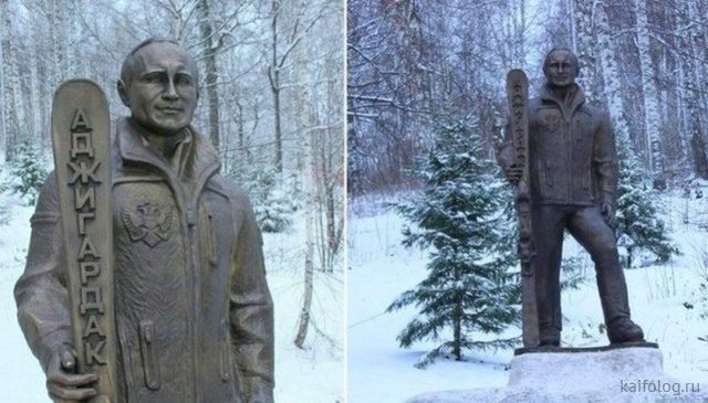 Смешные приколы про Путина (50 картинок)