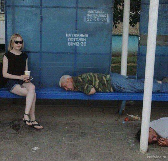 Самые жуткие блондинки (50 фото)