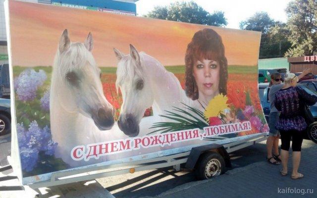 Это Россия, детка! (65 приколов)