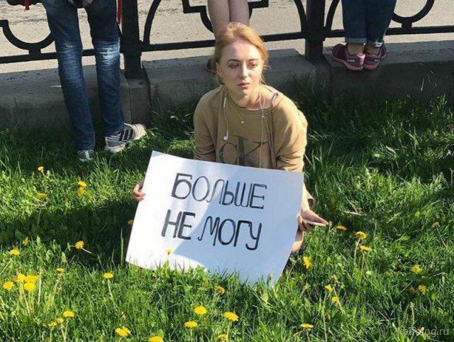 Смешные фото из России (60 приколов)