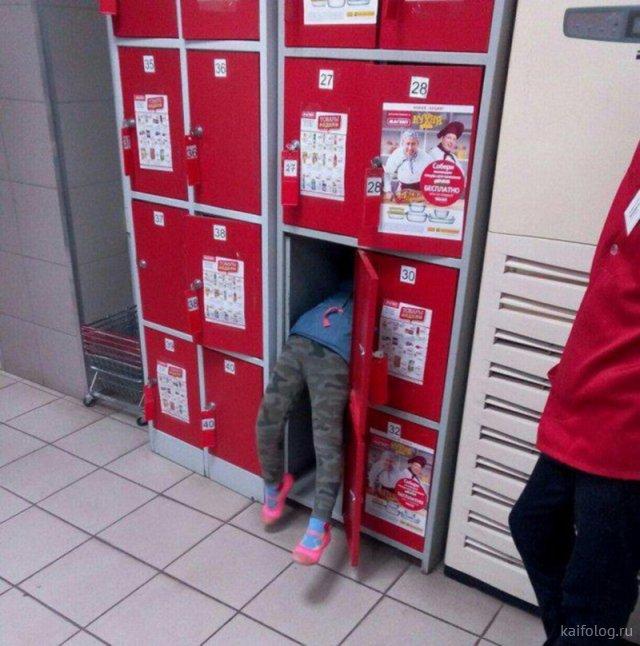 Счастливое детство без интернета (40 фото)