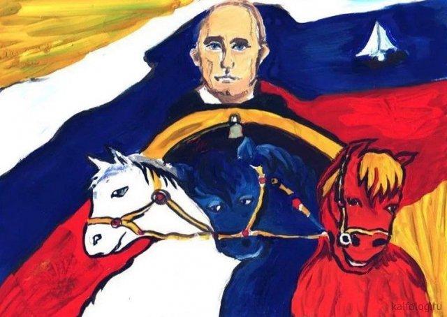 Путин глазами детей (50 рисунков)
