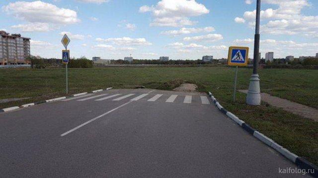 Ужасы российских дорог (50 фотографий)