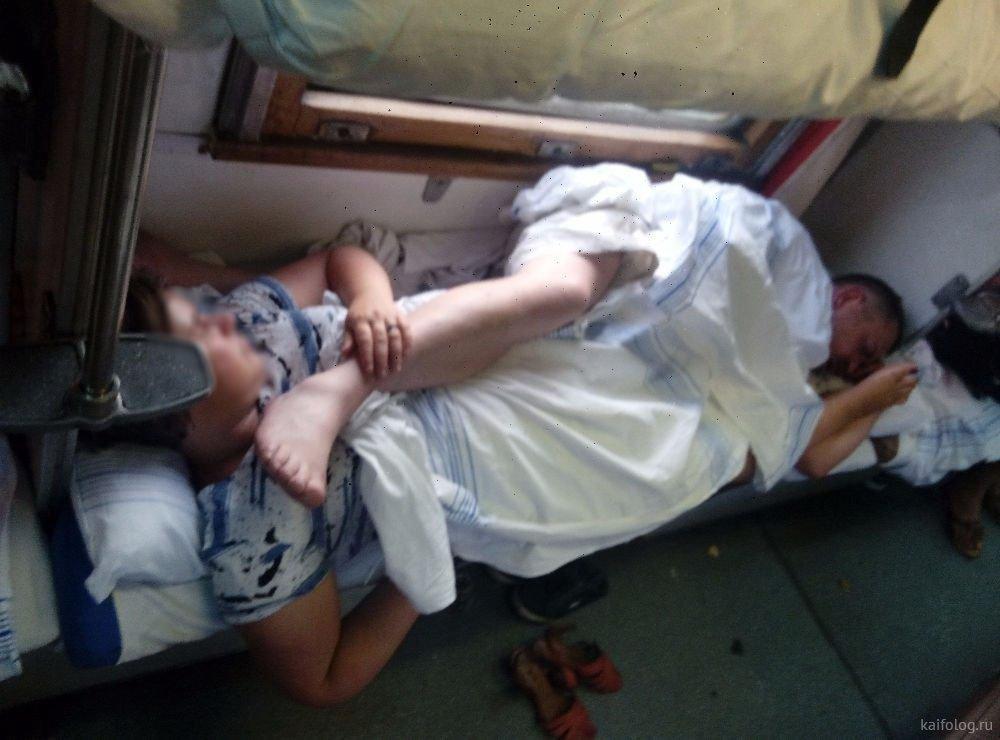 путешествие забавные фото пассажиров в поездах взрослые