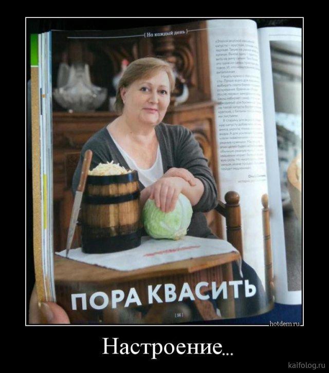Смешные демотиваторы (55 картинок)