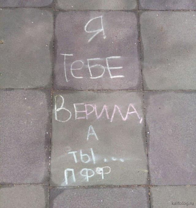 Смешные русские маразмы (50 фото)