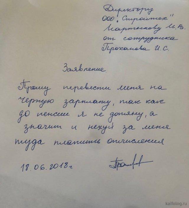 http://kaifolog.ru/uploads/posts/2018-06/thumbs/1530078675_010.jpg