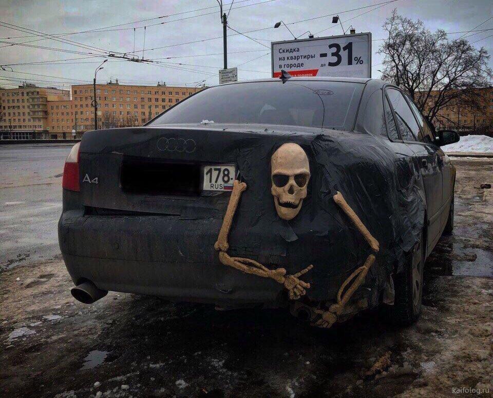 Картинки смешные россии