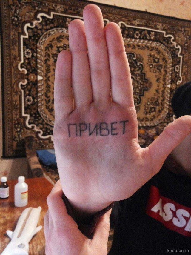 Кошмарные русские тату (40 фото)