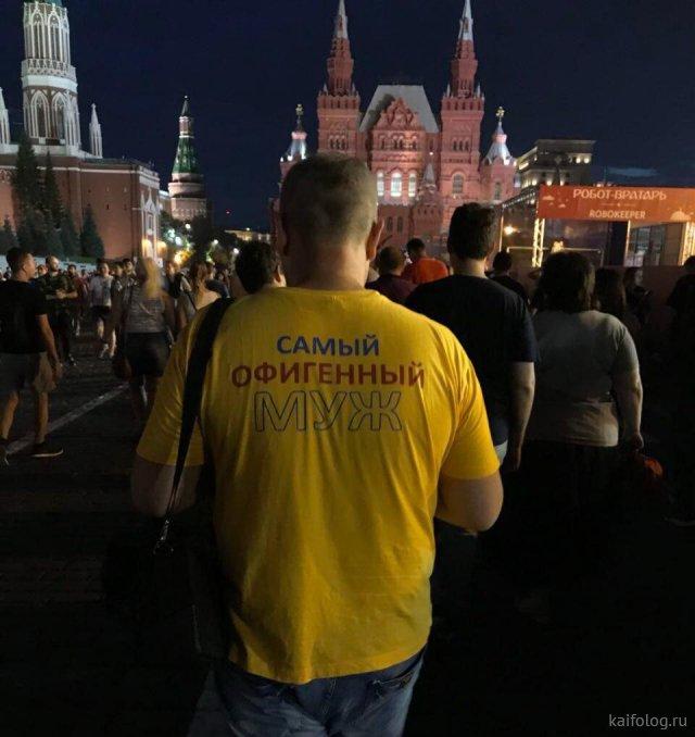 Поражению сборной России на ЧМ по футболу посвящается (50 фото)