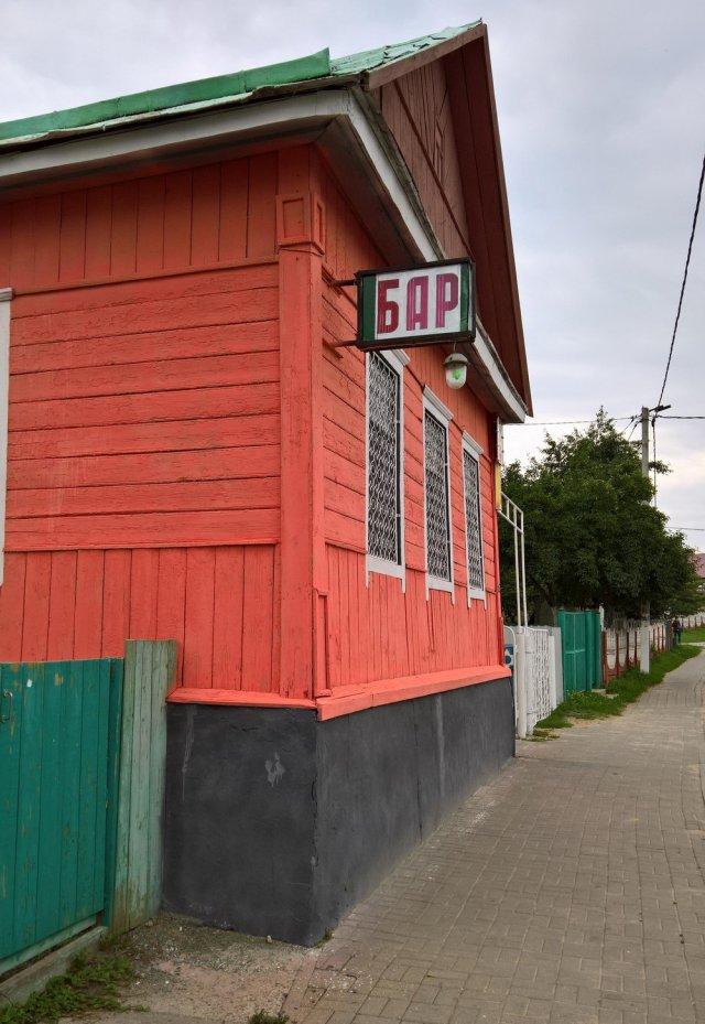 Прикольные фото из России (40 картинок)