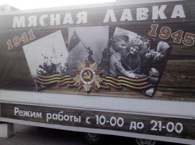 Прикольная и странная Россия (40 фото)