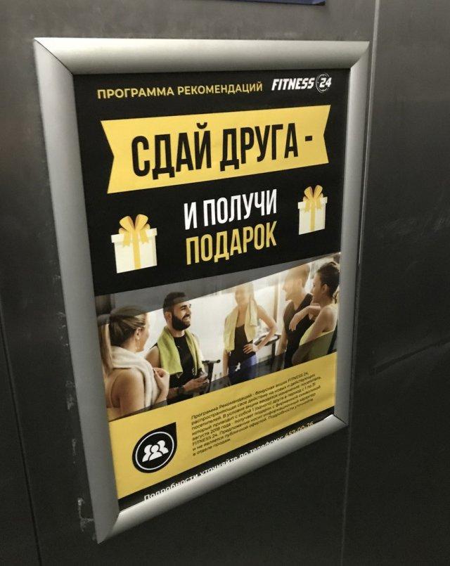 Особенности русской рекламы (40 фото)