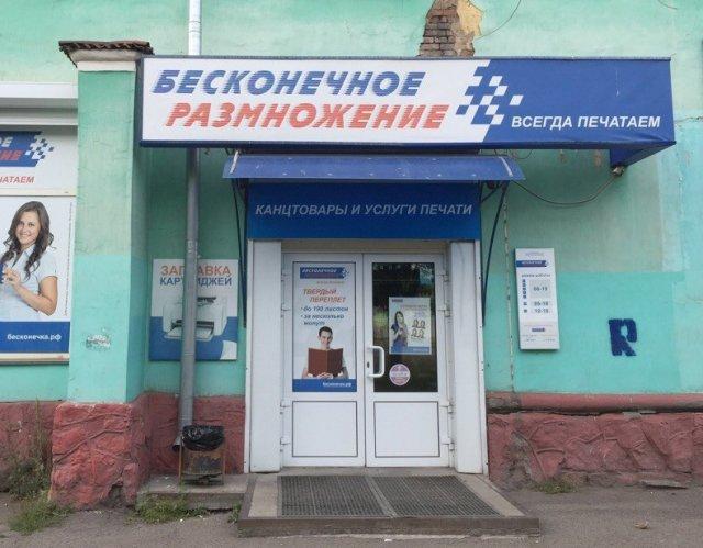 Из жизни в России (50 приколов)
