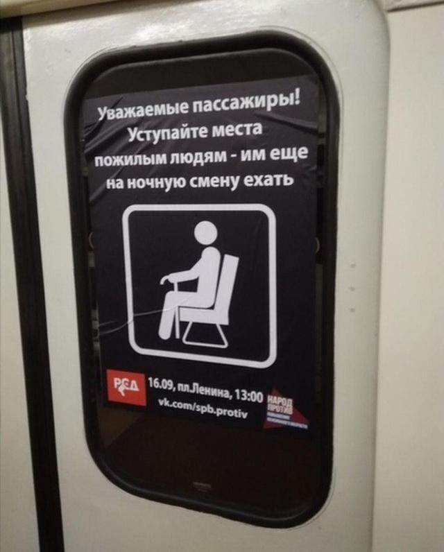 Россия в которой НЕ хочется жить (45 фото)