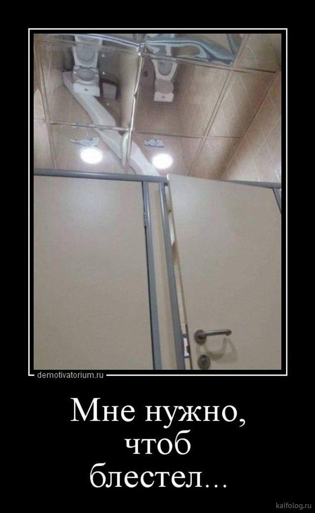 Смешные демотиваторы со смыслом (50 фото)