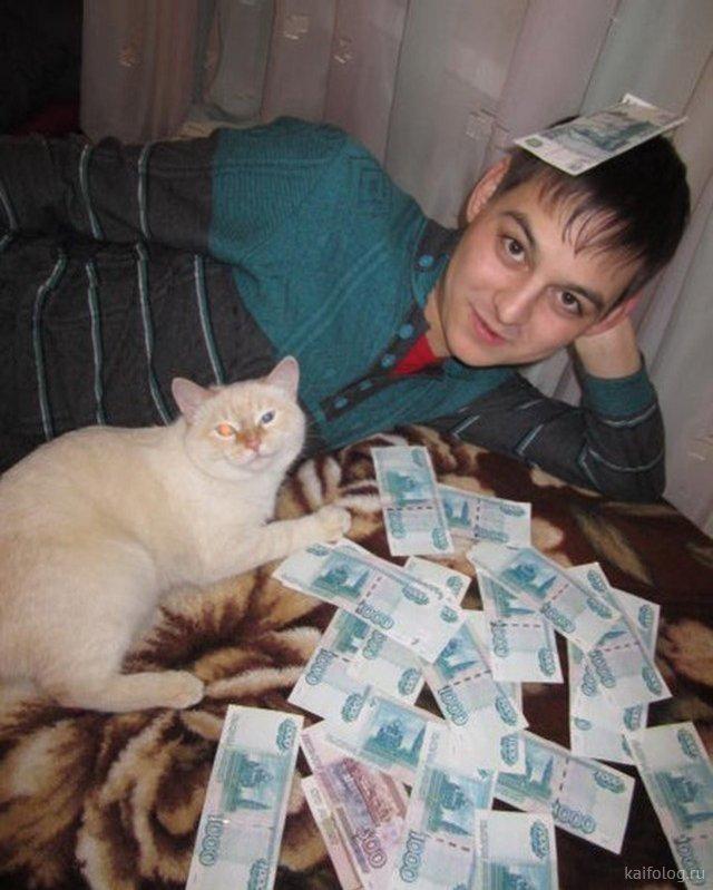 Приколы про деньги (60 фото)