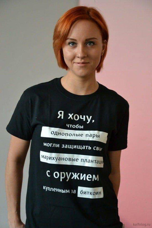 Маразмы России (40 картинок)