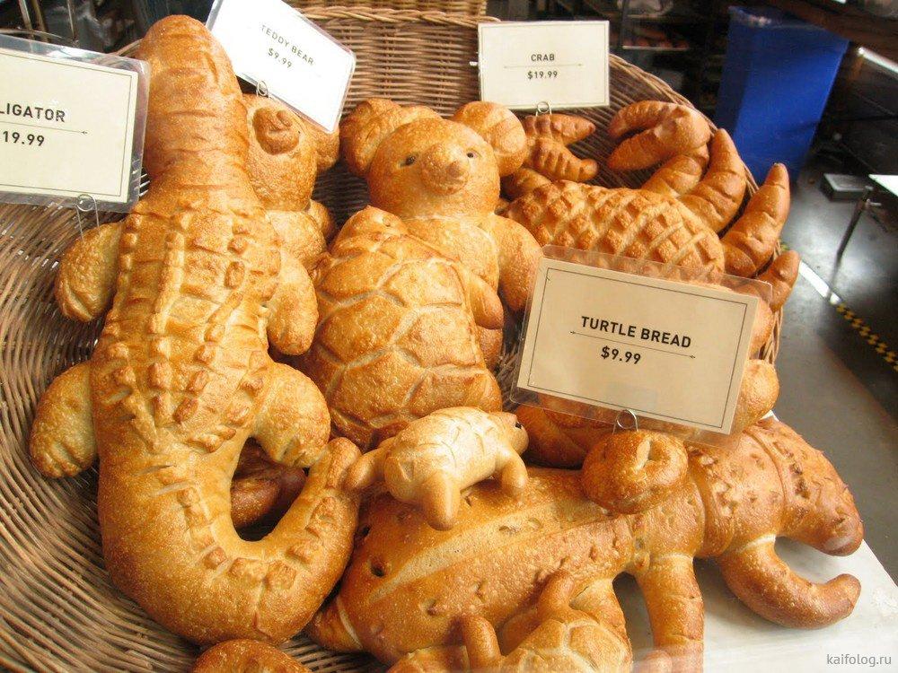 Веселые картинки про хлебный мякишев