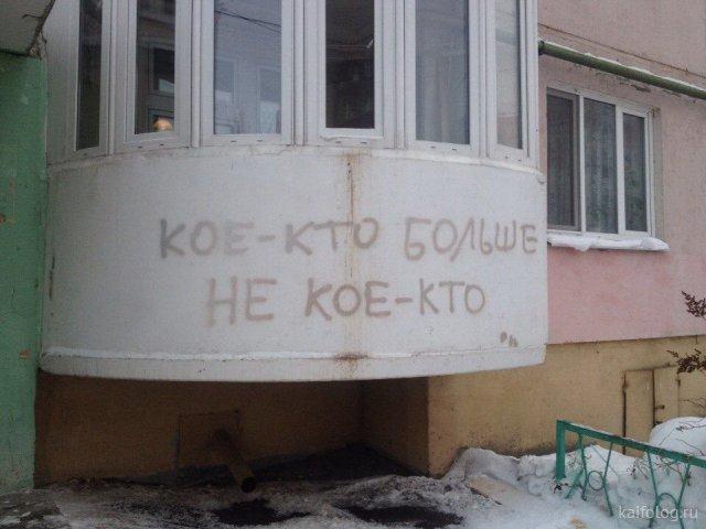Настоящая Россия (50 маразмов)