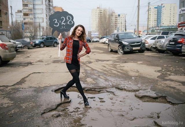 Дорожный капец (40 фото)