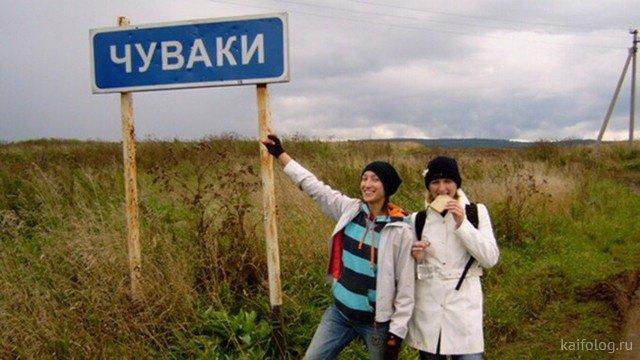 Жизнь в русской глубинке (50 фото)