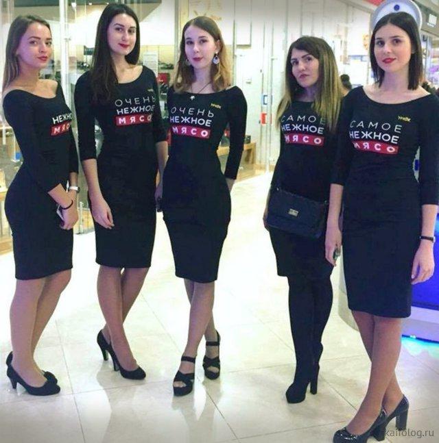 Реалити-шоу «Жизнь в России» (45 фото)
