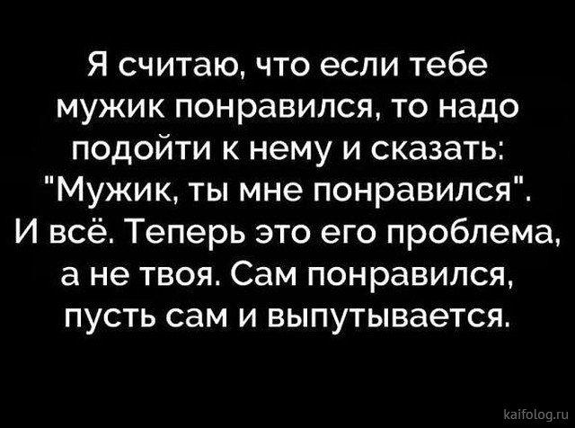 http://kaifolog.ru/uploads/posts/2018-11/1542617838_003.jpg