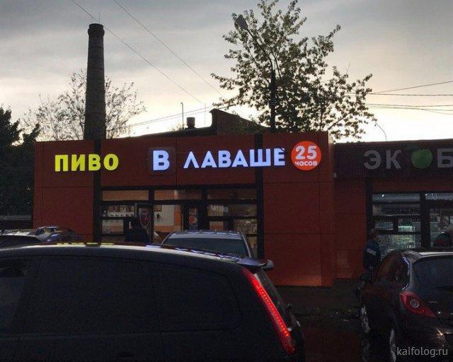 Россия в 21-ом веке (45 фото)