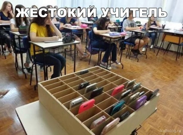 Прикольные школьники (40 фото)