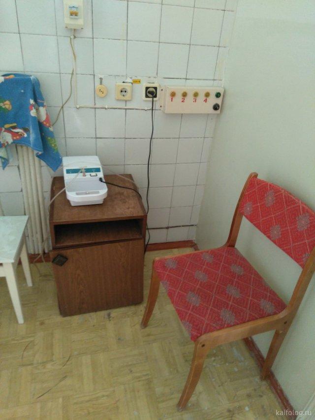 Ужасы русской медицины (45 фото)