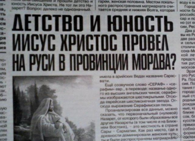 Маразмы нашей страны (45 фото)