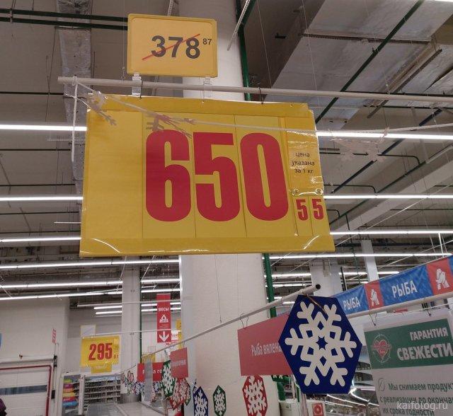 Про чёрную пятницу и другие распродажи (35 фото)