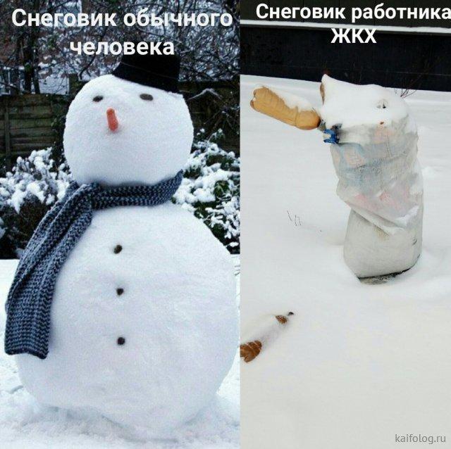 Зима близко (40 приколов)