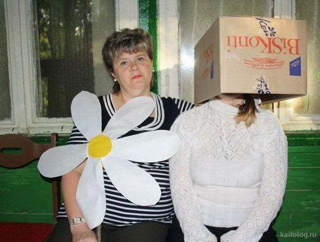 Есть девушки в русских селеньях (45 приколов)