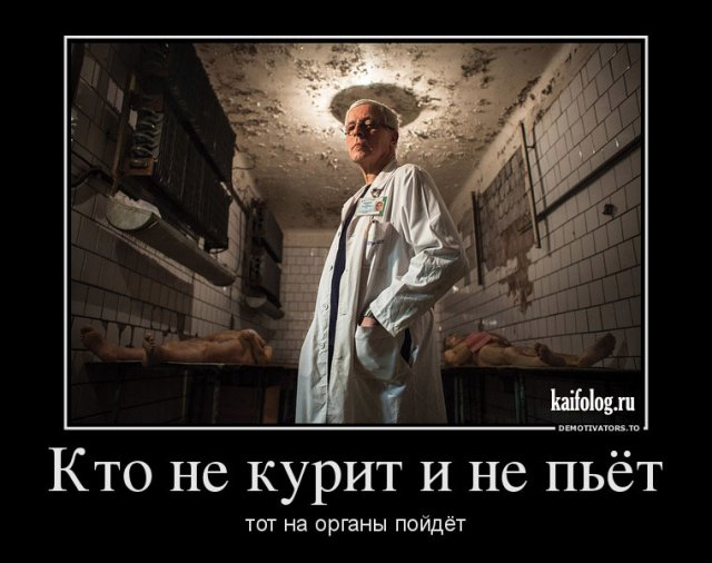 Философские демотиваторы 2018 (50 картинок)