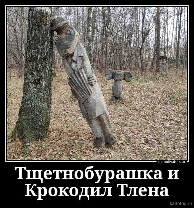 Демотиваторы смешные (45 фото)