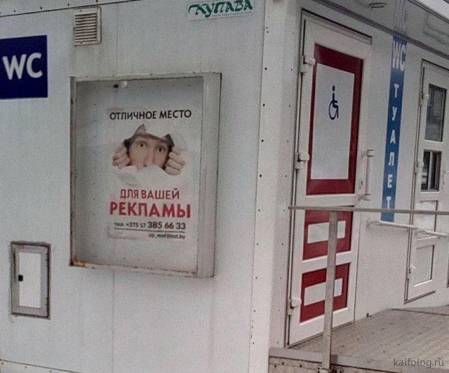 Маразмы маркетинга (45 фото)