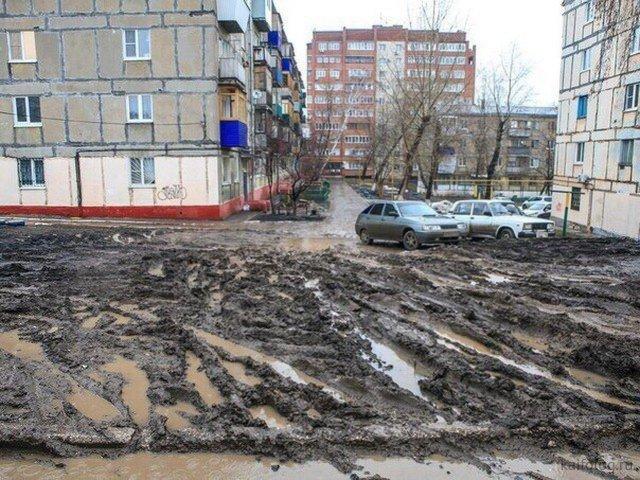 Россия изнутри (47 приколов)