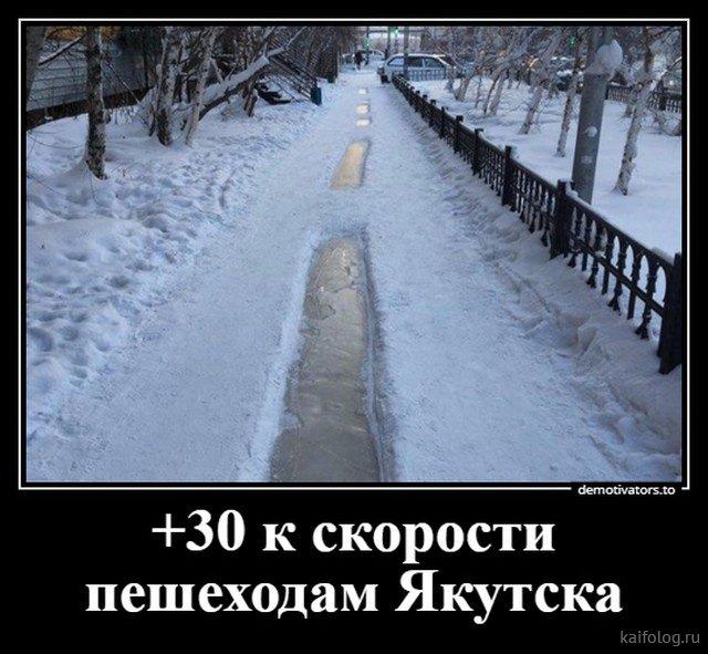 Прикольные демотиваторы (50 фото)