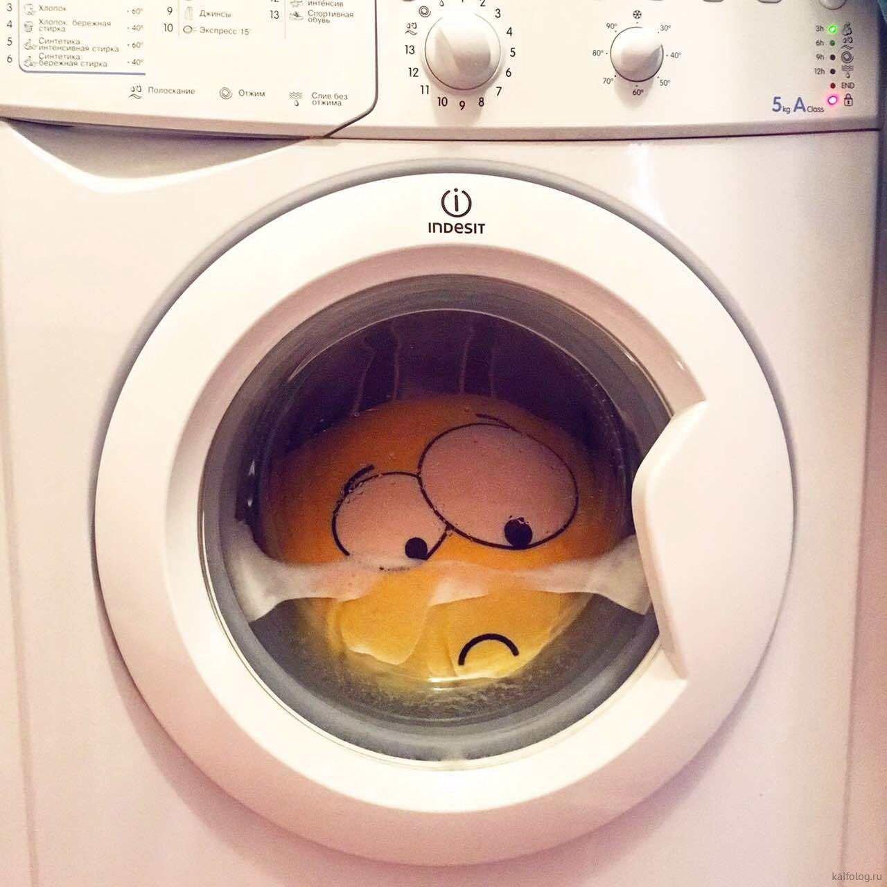 стиральные машины смешные картинки идут те, кто