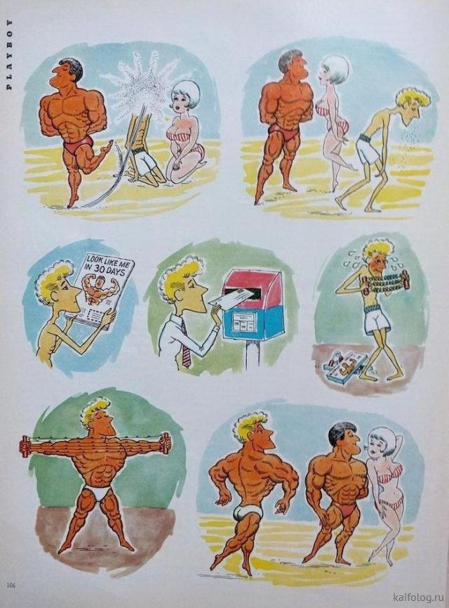 Весёлые иллюстрации и картинки (50 штук)