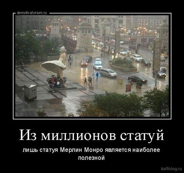 1556190109_053.jpg
