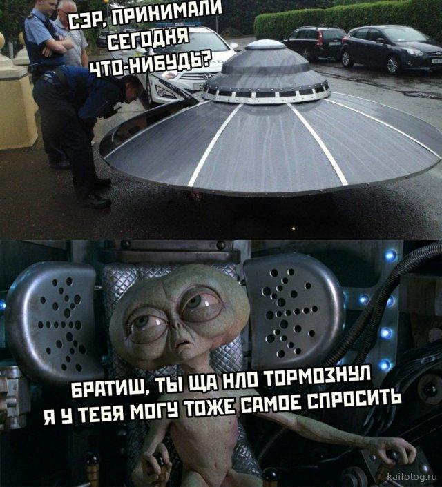 Инопланетные приколы ко дню космонавтики (45 фото)